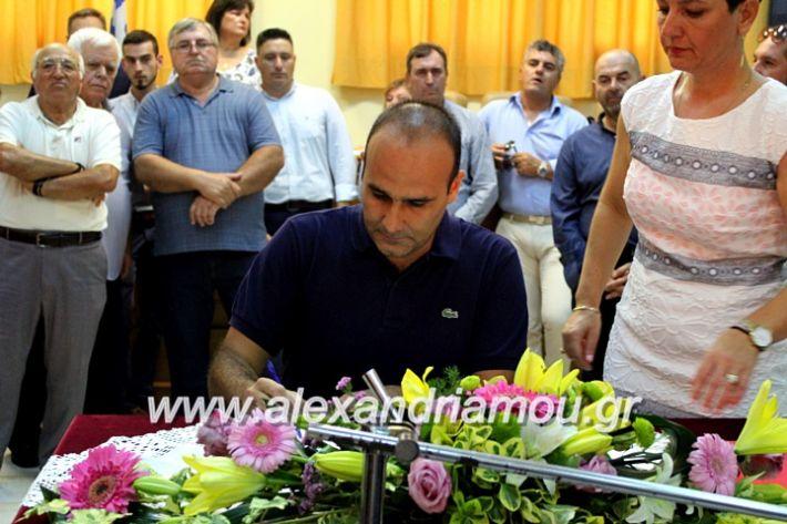 alexandriamou.gr_orkomosiadimotikousumbouliou2019IMG_3263