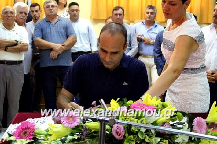 alexandriamou.gr_orkomosiadimotikousumbouliou2019IMG_3264