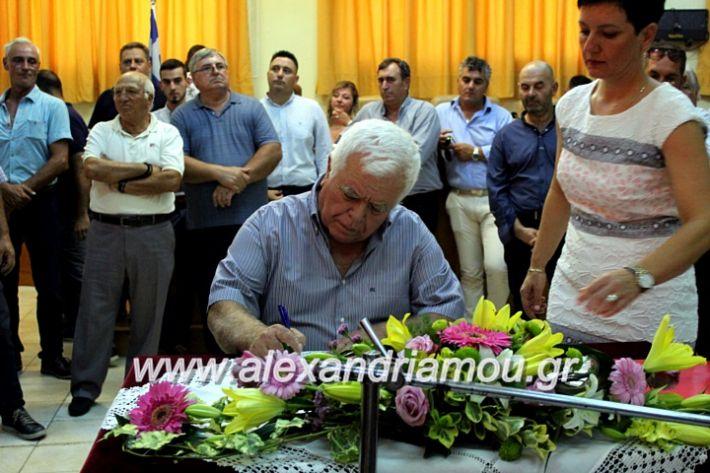 alexandriamou.gr_orkomosiadimotikousumbouliou2019IMG_3265
