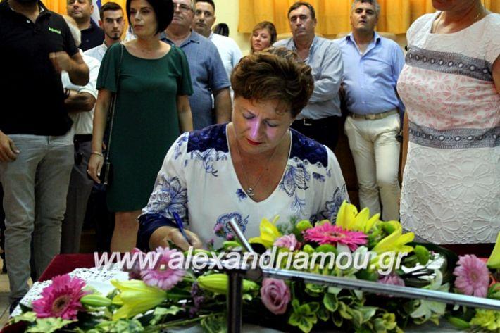 alexandriamou.gr_orkomosiadimotikousumbouliou2019IMG_3267