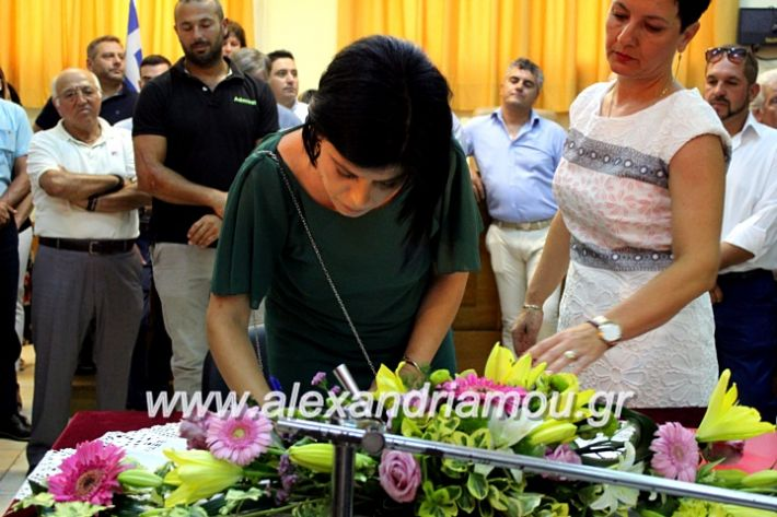 alexandriamou.gr_orkomosiadimotikousumbouliou2019IMG_3269
