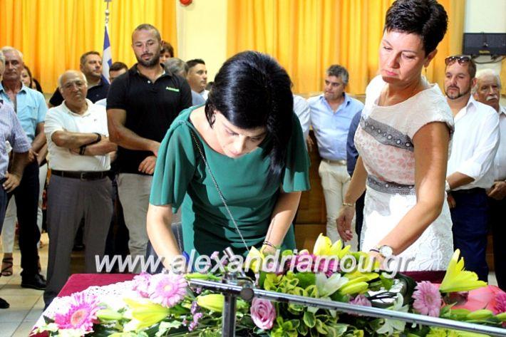 alexandriamou.gr_orkomosiadimotikousumbouliou2019IMG_3270