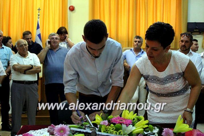 alexandriamou.gr_orkomosiadimotikousumbouliou2019IMG_3275