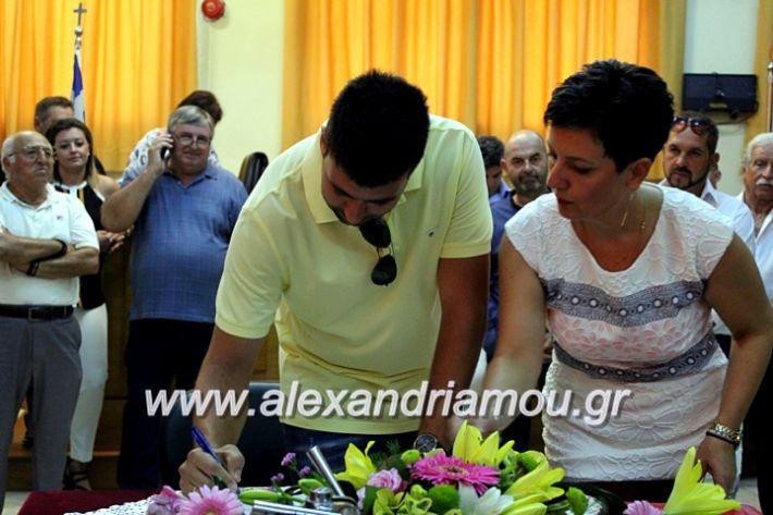 alexandriamou.gr_orkomosiadimotikousumbouliou2019IMG_3278