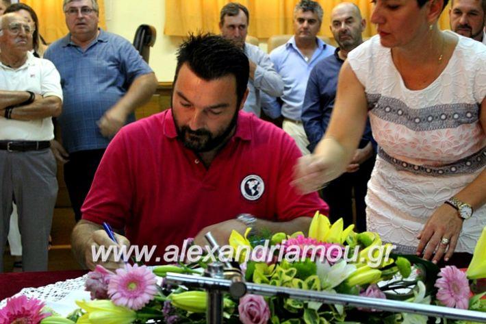 alexandriamou.gr_orkomosiadimotikousumbouliou2019IMG_3285