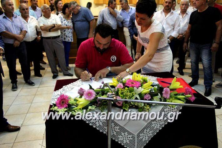 alexandriamou.gr_orkomosiadimotikousumbouliou2019IMG_3287