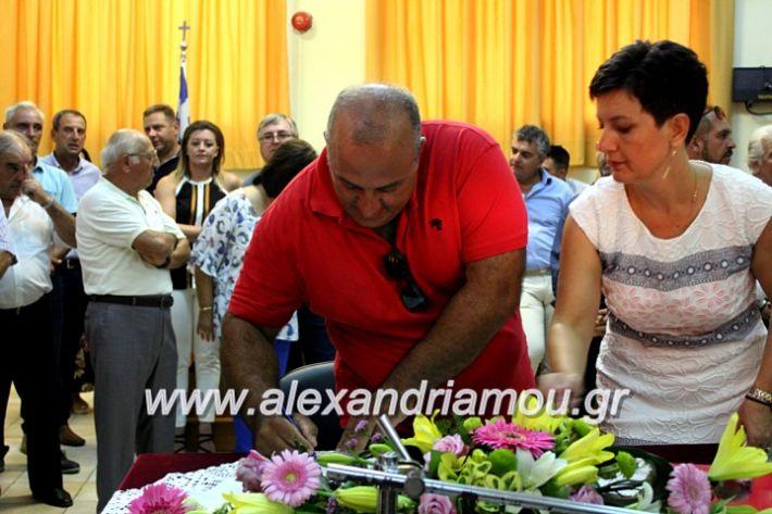 alexandriamou.gr_orkomosiadimotikousumbouliou2019IMG_3288