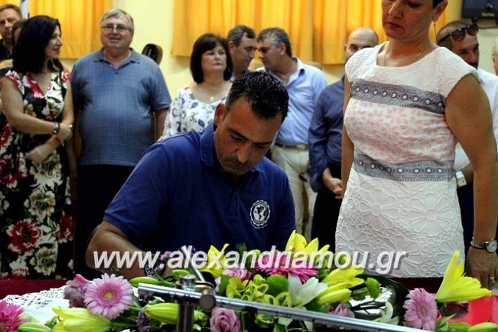 alexandriamou.gr_orkomosiadimotikousumbouliou2019IMG_3297