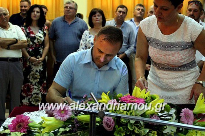 alexandriamou.gr_orkomosiadimotikousumbouliou2019IMG_3298