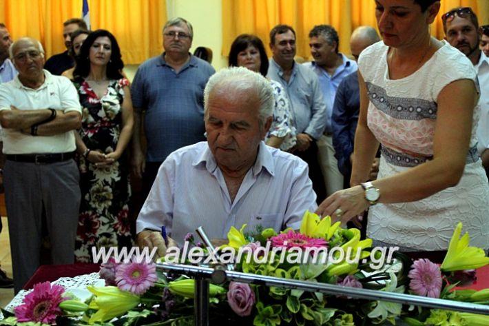 alexandriamou.gr_orkomosiadimotikousumbouliou2019IMG_3300