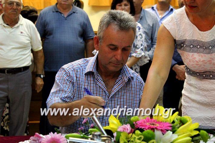 alexandriamou.gr_orkomosiadimotikousumbouliou2019IMG_3312
