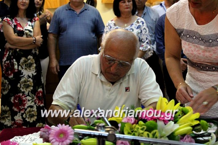 alexandriamou.gr_orkomosiadimotikousumbouliou2019IMG_3314