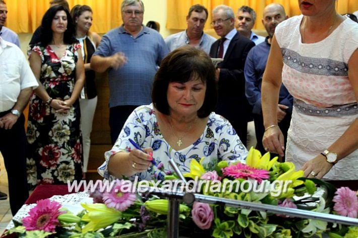 alexandriamou.gr_orkomosiadimotikousumbouliou2019IMG_3318