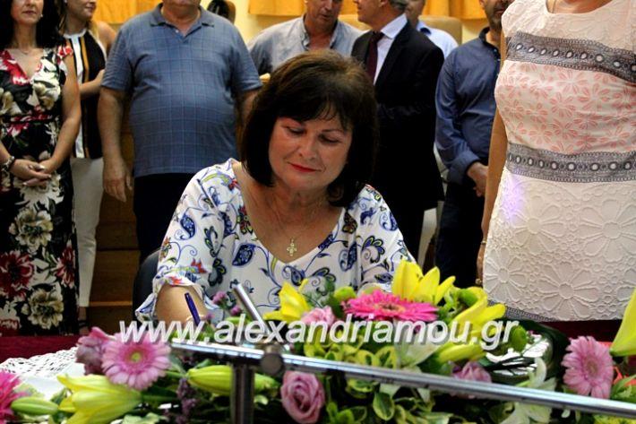 alexandriamou.gr_orkomosiadimotikousumbouliou2019IMG_3319