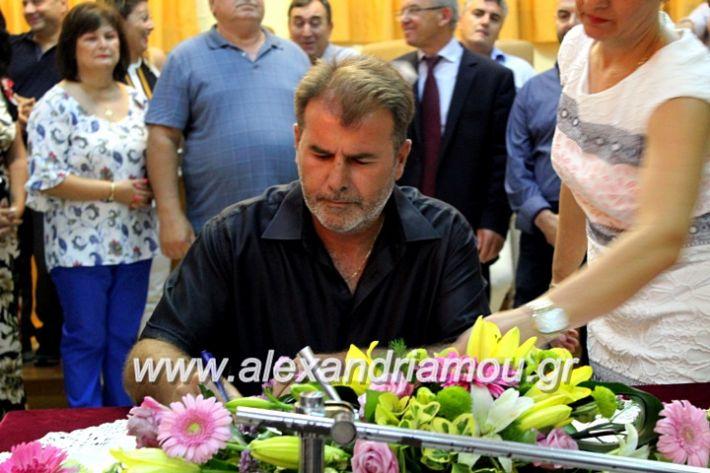 alexandriamou.gr_orkomosiadimotikousumbouliou2019IMG_3330