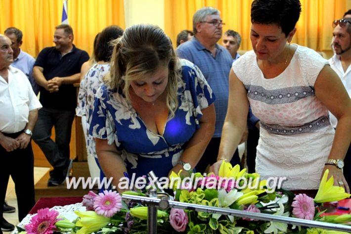 alexandriamou.gr_orkomosiadimotikousumbouliou2019IMG_3331