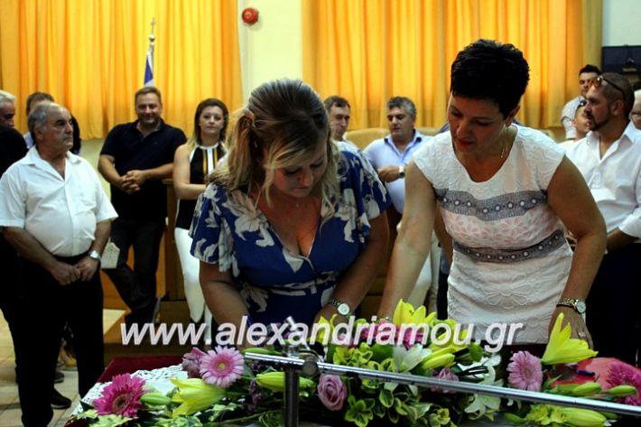 alexandriamou.gr_orkomosiadimotikousumbouliou2019IMG_3332