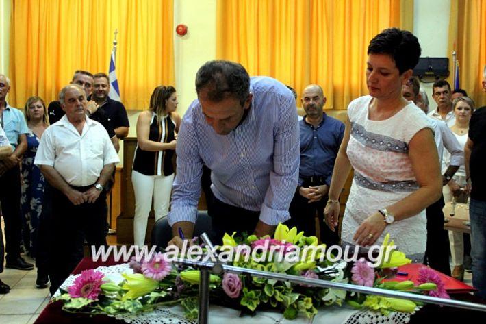 alexandriamou.gr_orkomosiadimotikousumbouliou2019IMG_3336