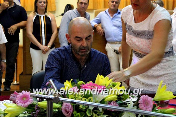 alexandriamou.gr_orkomosiadimotikousumbouliou2019IMG_3344