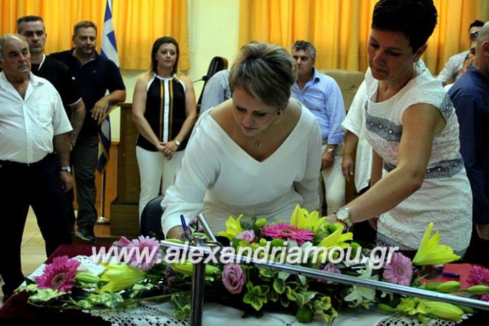 alexandriamou.gr_orkomosiadimotikousumbouliou2019IMG_3345