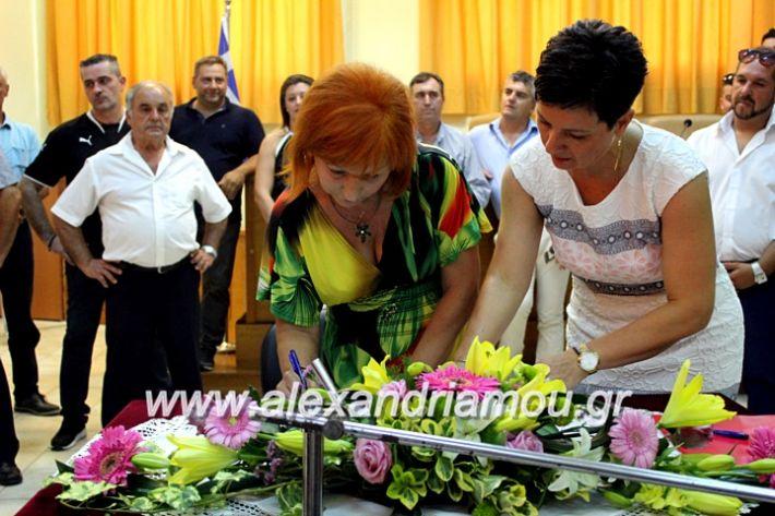 alexandriamou.gr_orkomosiadimotikousumbouliou2019IMG_3366