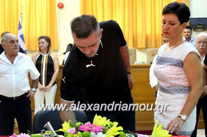 alexandriamou.gr_orkomosiadimotikousumbouliou2019IMG_3377