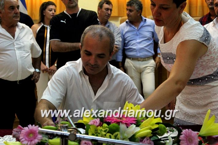 alexandriamou.gr_orkomosiadimotikousumbouliou2019IMG_3379