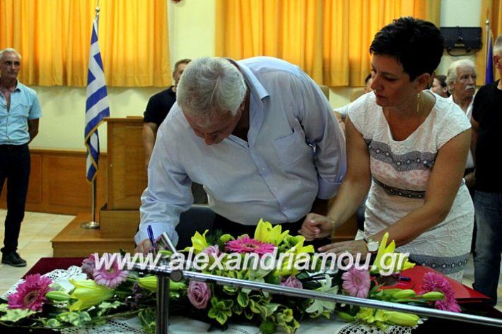 alexandriamou.gr_orkomosiadimotikousumbouliou2019IMG_3399