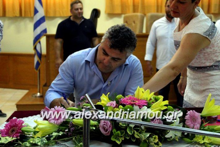 alexandriamou.gr_orkomosiadimotikousumbouliou2019IMG_3416