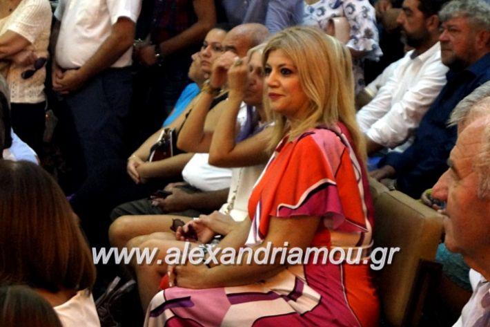 alexandriamou.gr_orkomosiadimotikousumbouliou2019_DSC8778