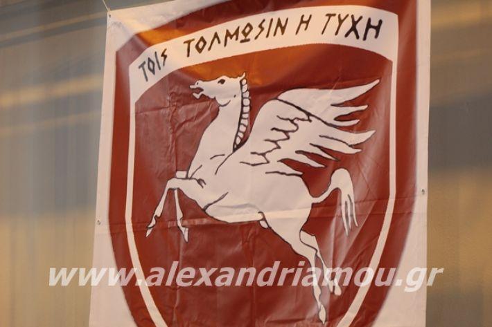 alexandriamou.gr_teas22.11.19233