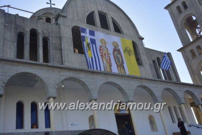alexandriamou_kirilosmethodios11.5.19001