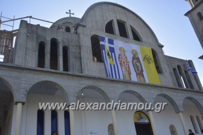 alexandriamou_kirilosmethodios11.5.19002