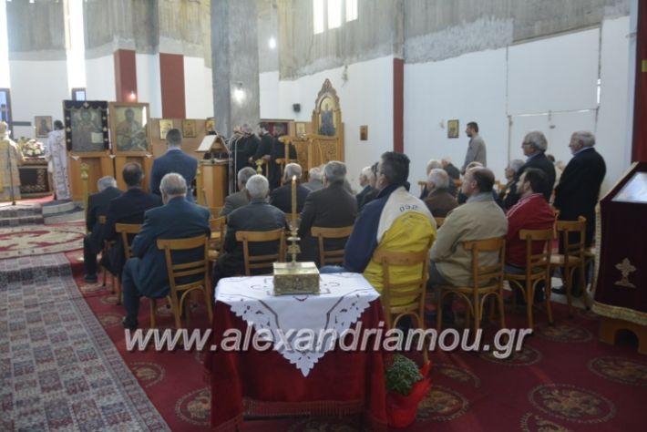 alexandriamou_kirilosmethodios11.5.19003