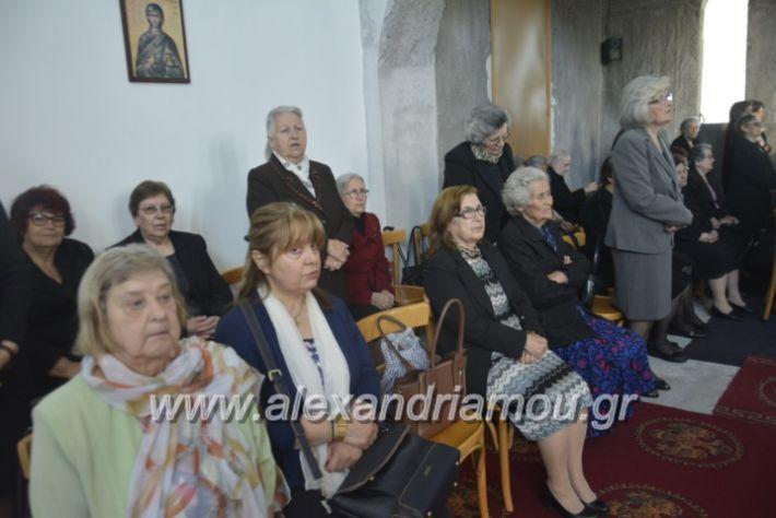 alexandriamou_kirilosmethodios11.5.19004
