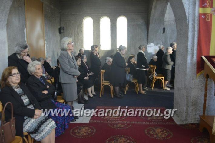 alexandriamou_kirilosmethodios11.5.19005