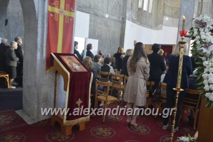 alexandriamou_kirilosmethodios11.5.19006