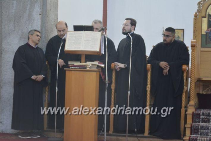 alexandriamou_kirilosmethodios11.5.19007