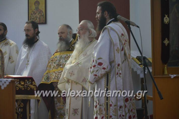 alexandriamou_kirilosmethodios11.5.19008