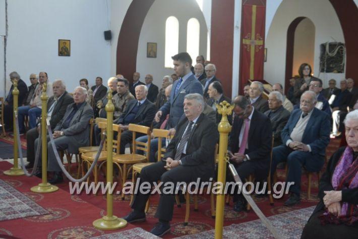 alexandriamou_kirilosmethodios11.5.19009