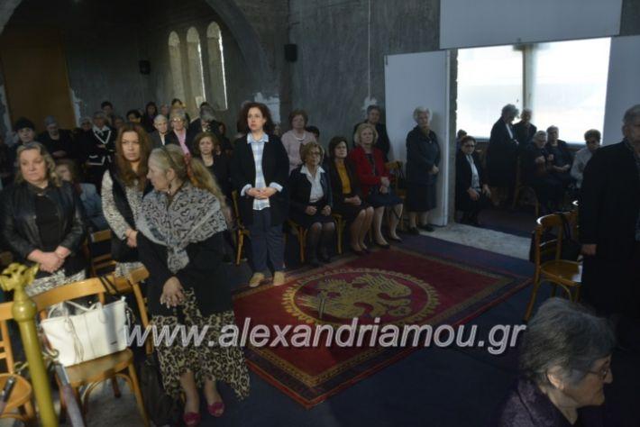 alexandriamou_kirilosmethodios11.5.19011