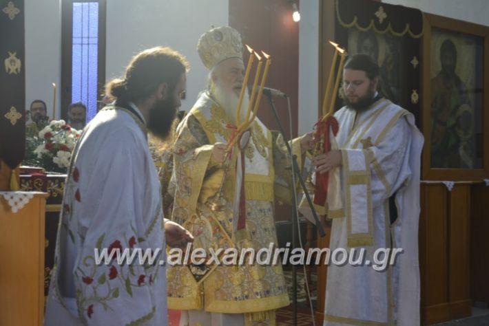 alexandriamou_kirilosmethodios11.5.19012