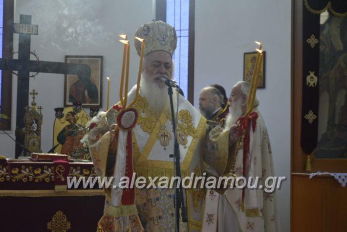 alexandriamou_kirilosmethodios11.5.19014