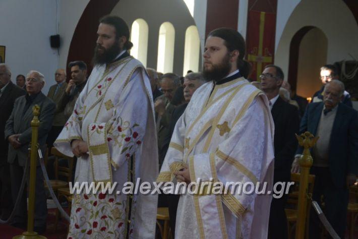 alexandriamou_kirilosmethodios11.5.19016