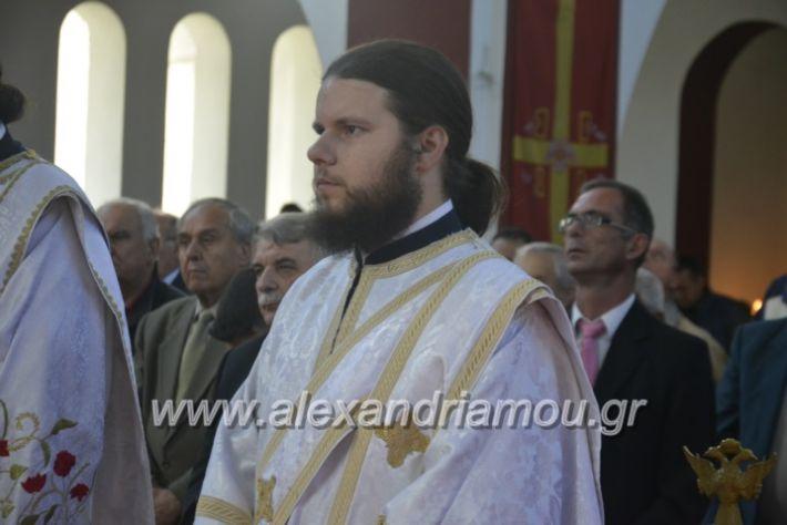 alexandriamou_kirilosmethodios11.5.19017