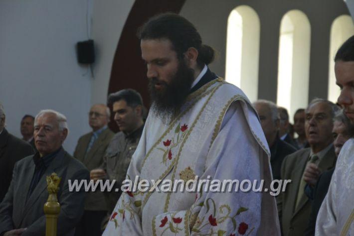 alexandriamou_kirilosmethodios11.5.19018