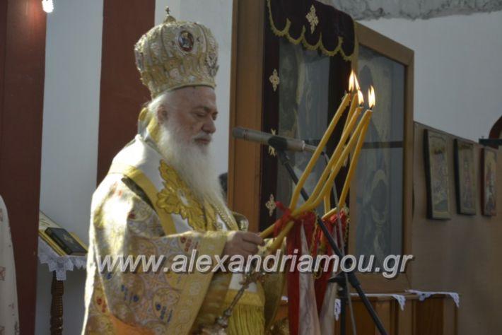 alexandriamou_kirilosmethodios11.5.19019