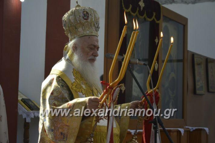 alexandriamou_kirilosmethodios11.5.19020