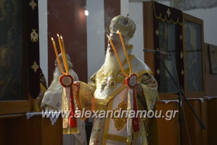 alexandriamou_kirilosmethodios11.5.19021