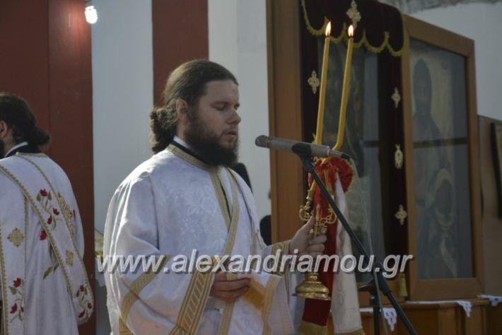 alexandriamou_kirilosmethodios11.5.19022